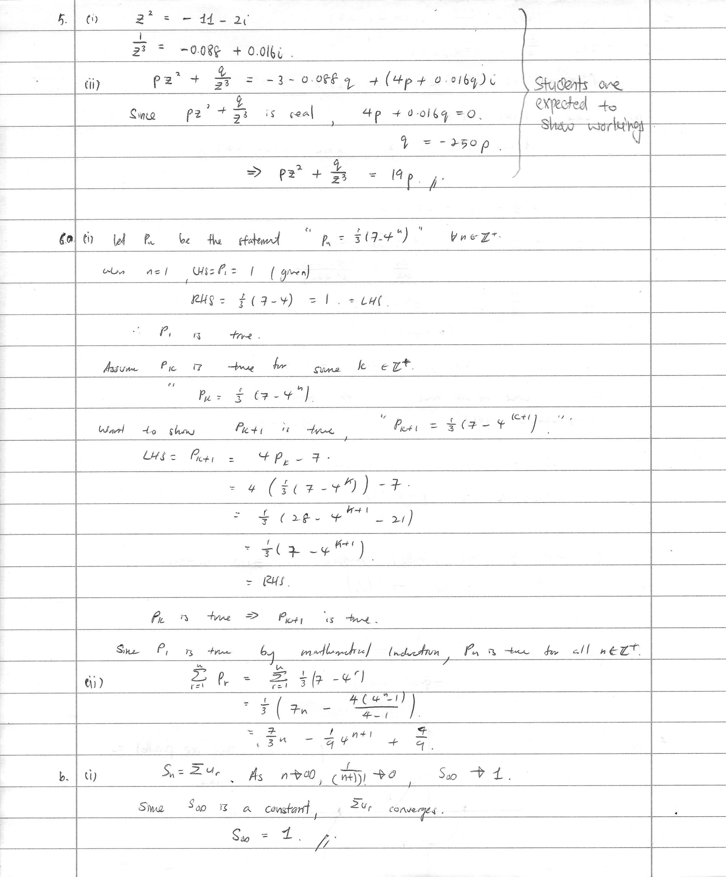 math essay 2 View essay - math essay 2 from math 1351 at laredo community college.